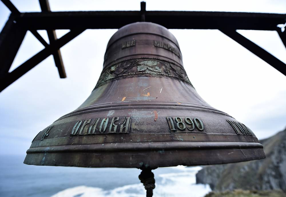 Bell at Busse lighthouse