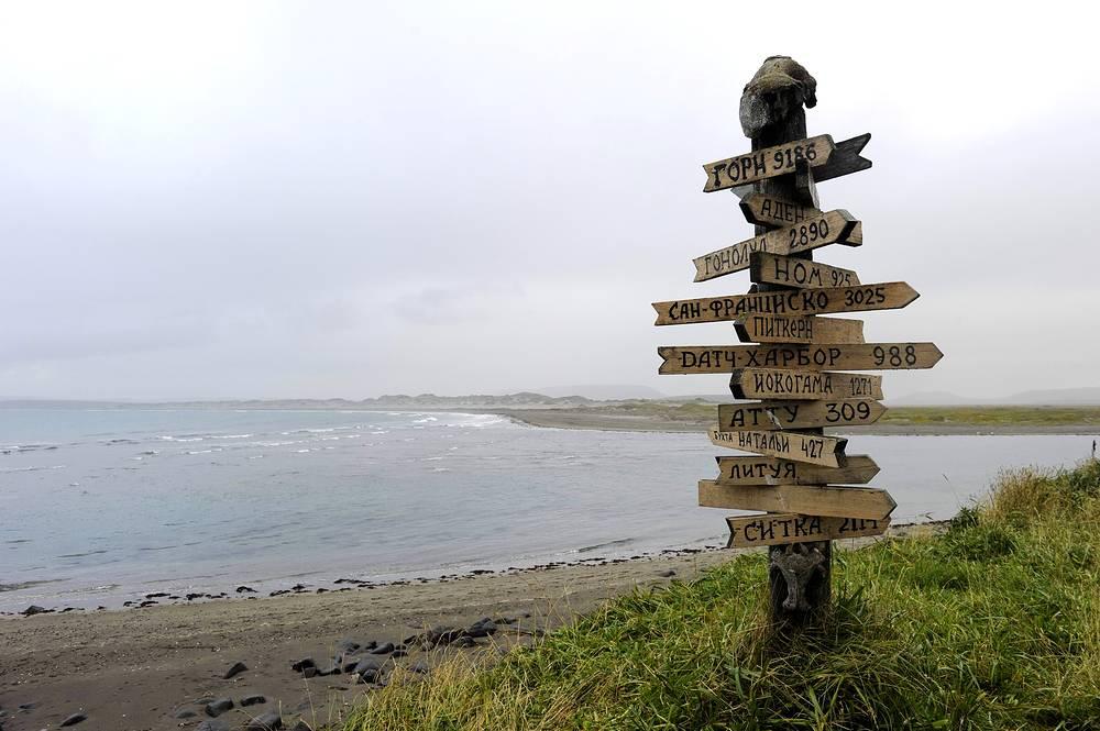 A signpost on the Aleutian Islands, Kamchatka krai