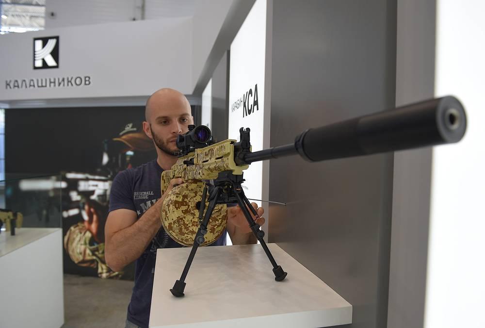 Kalashnikov PK-16 machine gun