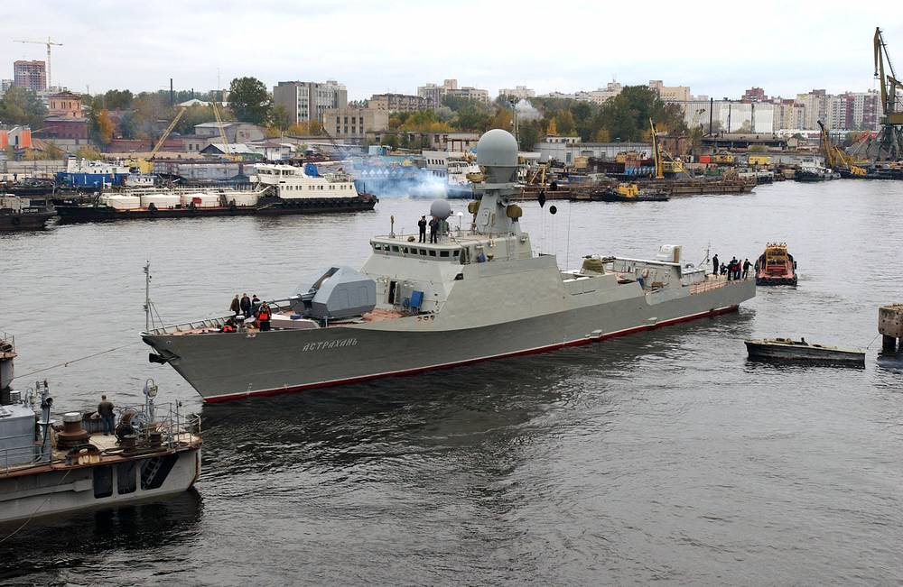 The leading gun-firing river-sea type ship Astrakhan