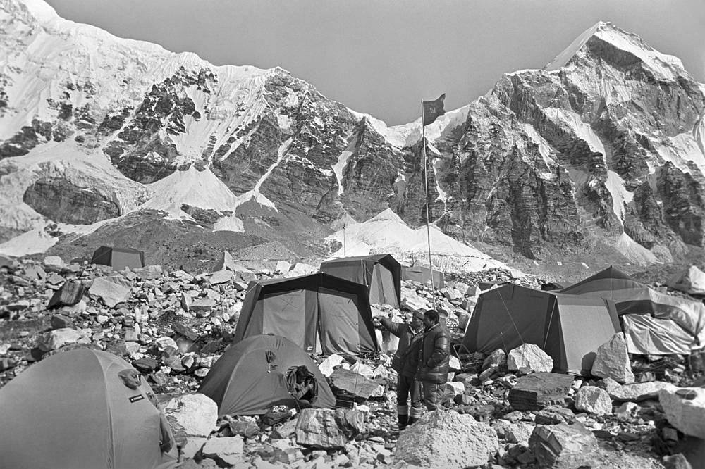Soviet climbers' base camp in Nepal, 1982