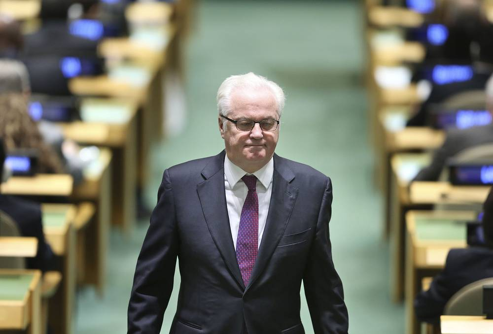 Russian Ambassador to the United Nations Vitaly Churkin died at the age of 64 on February 20