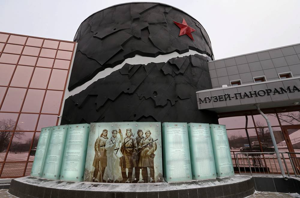 The Breakthrough panorama museum devoted to Operation Spark in the course of which the Siege of Leningrad was ruptured