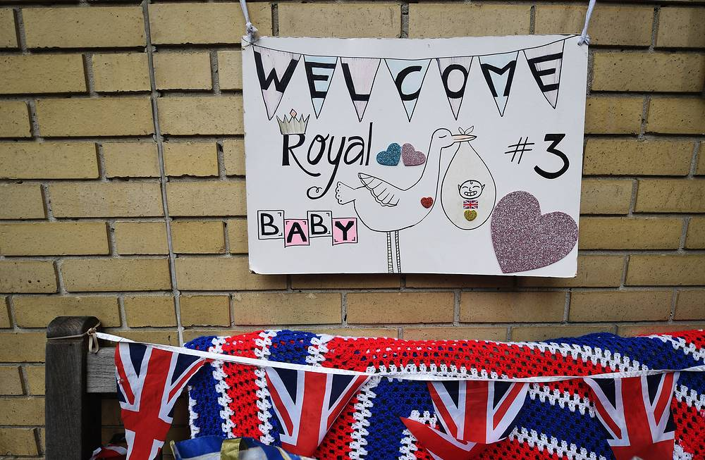 A sign outside the Lindo Wing of St. Mary's hospital in London