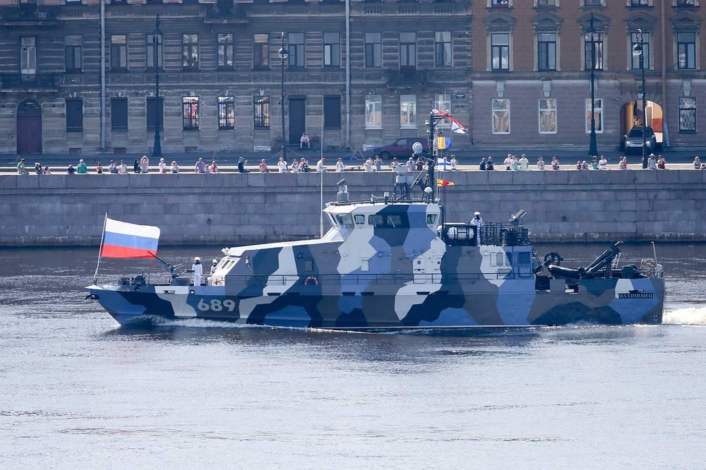 Nakhimovets anti-sabotage motor boat