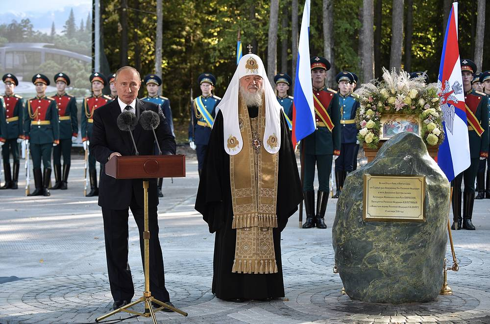 Russia's President Vladimir Putin and Patriarch Kirill of Moscow and All Russia
