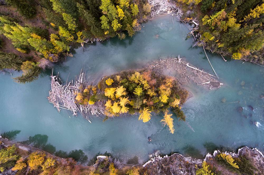 An aerial view of the Chuya River