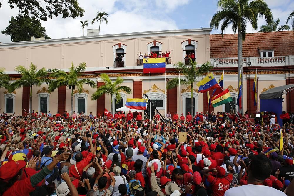 Supporters of Venezuela's President Nicolas Maduro are seen near Miraflores presidential palace in Caracas