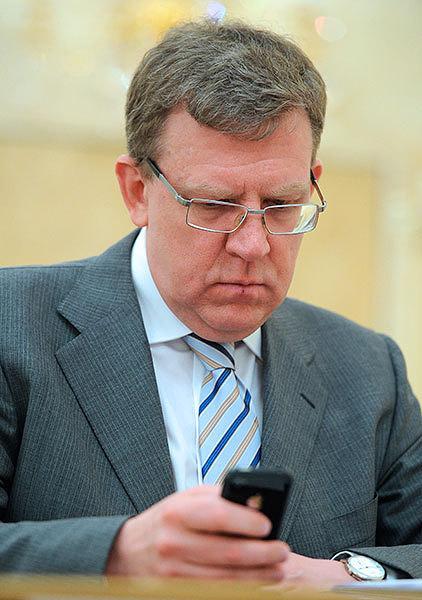 Former Finance Minister Alexei Kudrin