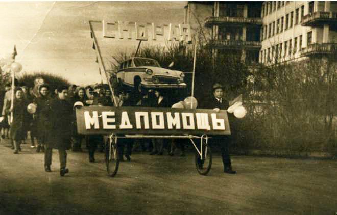 """Праздничная колонна станции """"Скорой медицинской помощи"""" на первомайской демонстрации"""