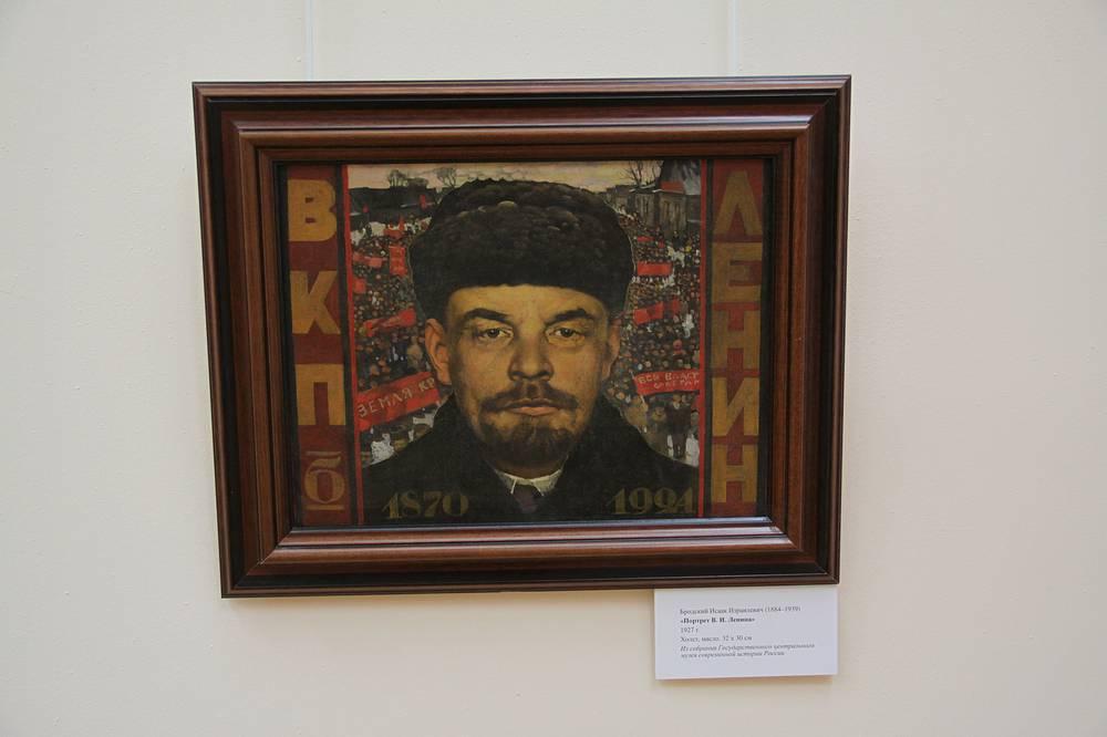 """""""В.И. Ленин"""". Исаак Бродский. Холст, масло, 1927 год"""