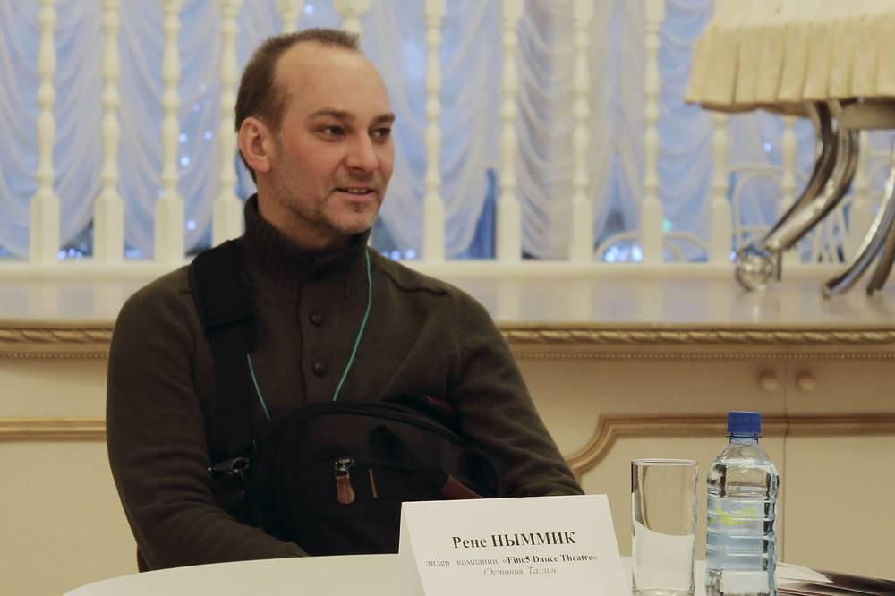 Рене Ныммик, лидер танцевальной компании FINE 5 Dance Theatre (Эстония)