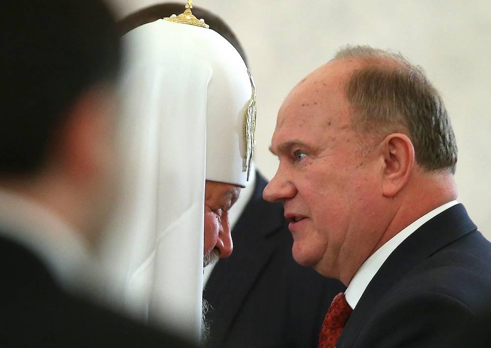 Патриарх Московский и всея Руси Кирилл и лидер фракции КПРФ Геннадий Зюганов