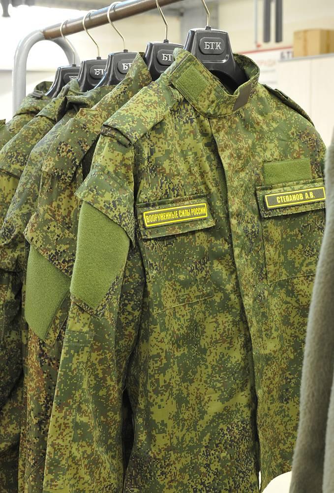 Полевая форма нового поколения для российской армии
