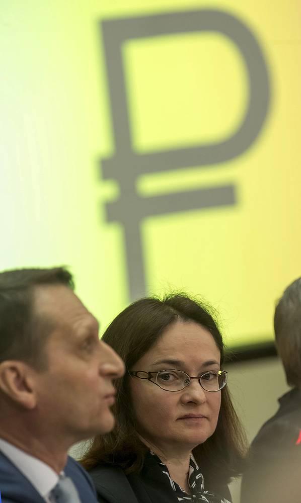 Выбран символ рубля. Пять разных изображений были вынесены на общее голосование, в котором участвовали почти 280 тысяч человек