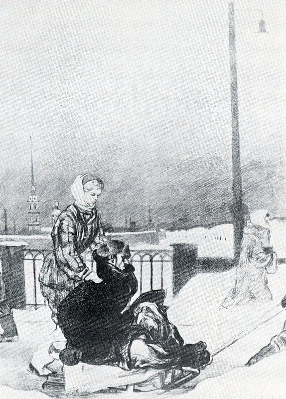 "Литография Алексея Пахомова ""В стационар"". 1942."