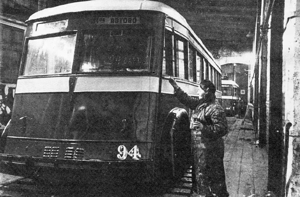 Подготовка троллейбуса к запуску.