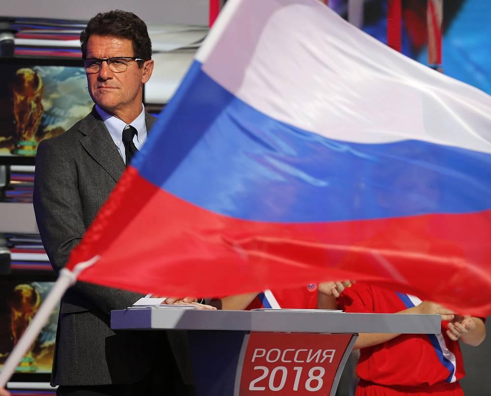 Капелло на церемонии объявления городов-организаторов ЧМ-2018