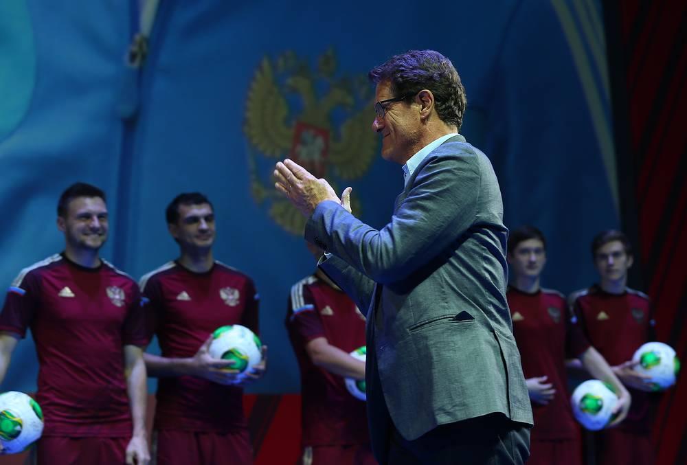 Фабио Капелло на презентации новой формы сборной России