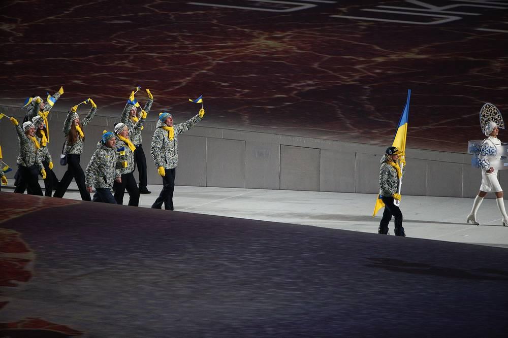 Олимпийская делегация сборной Украины