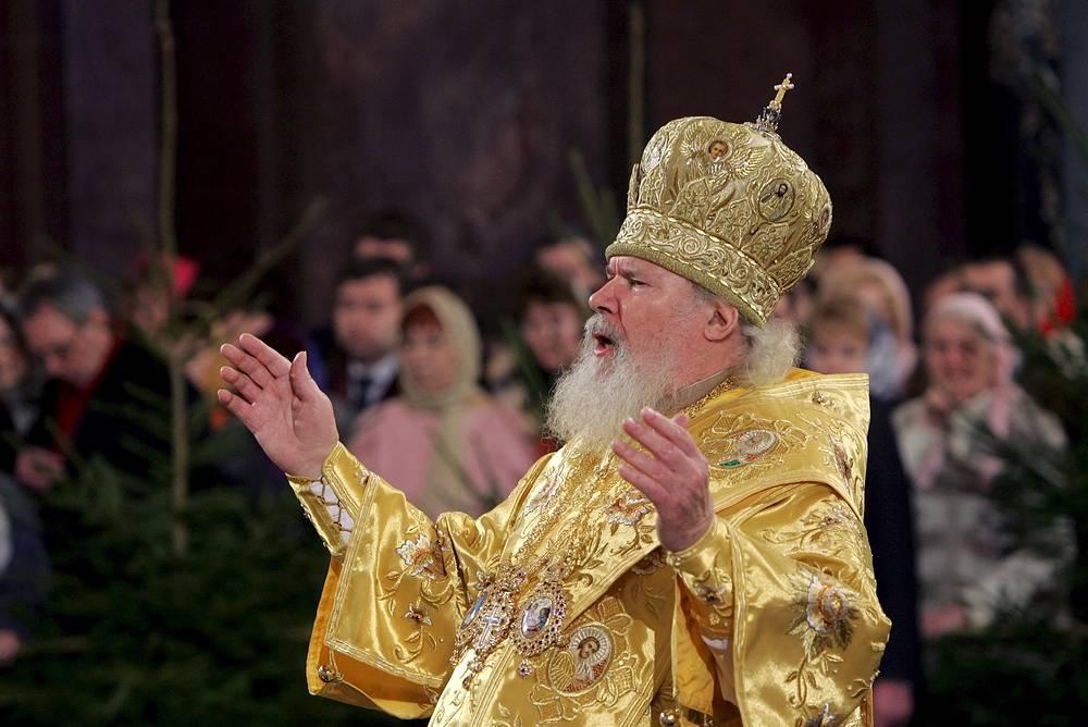 Патриарх Московский и всея Руси Алексий II. 2008 г.