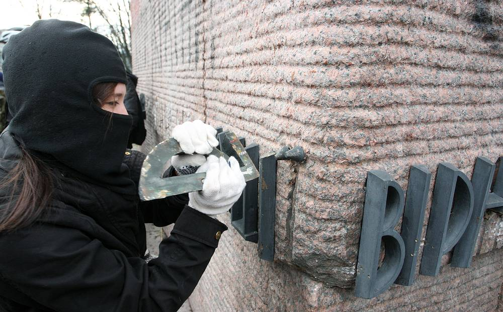 Вандалы рушат памятник на Лыбедской площади в Киеве