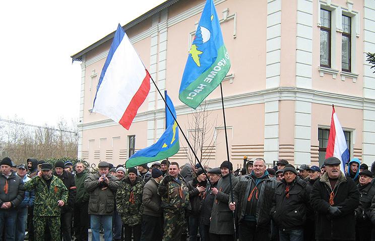 Симферополь. Митинг у представительства президента Украины в Крыму