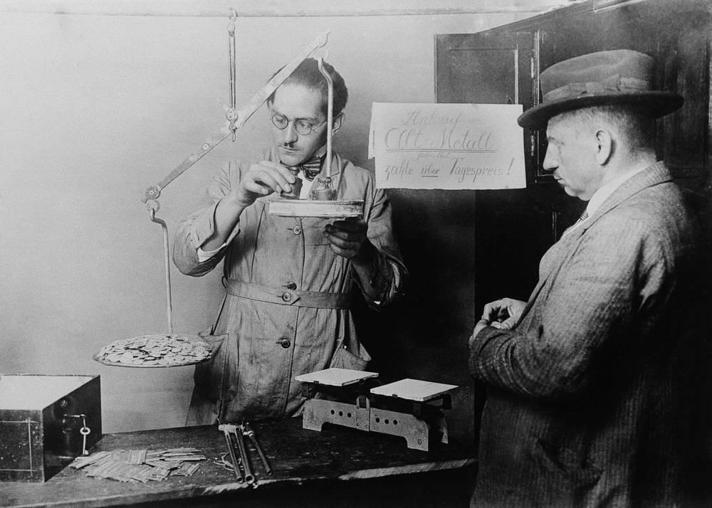 Обмен алюминиевых монет на новые деньги, Германия, 1923 год