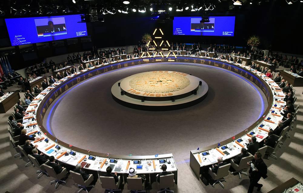 Церемония открытия саммита по ядерной безопасности