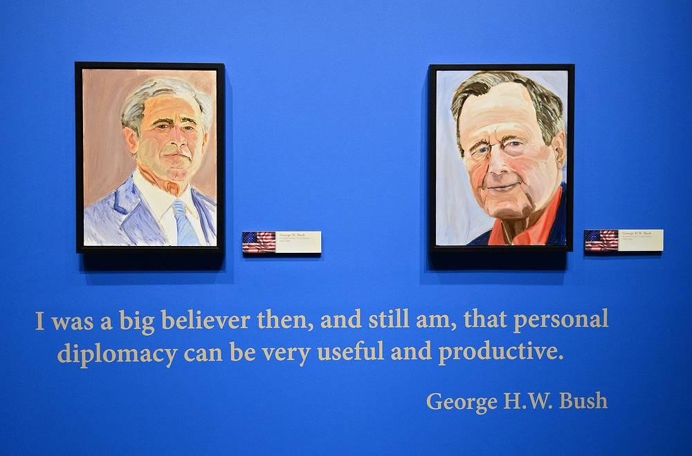Автопортрет и портрет Джорджа Буша-старшего