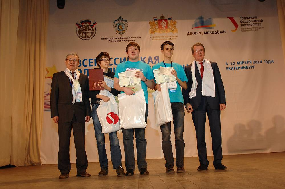 Победители всероссийской олимпиады по программированию