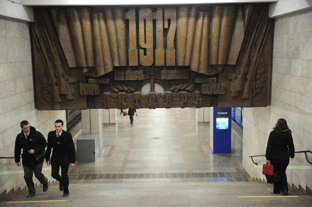 Панно на станции «Октябрьская» новосибирского метрополитена А.Чернобровцева, 1985 год