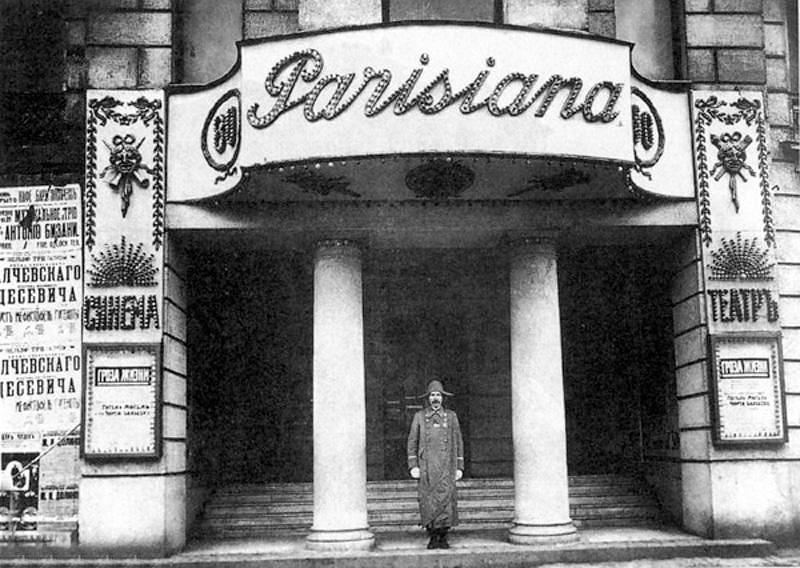 Главный вход в кинотеатр «Parisiana». Фото: Карл Булла, 1915 г.