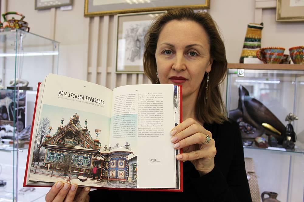 Юлия Крутеева, один из авторов путеводителя, представившая дом кузнеца Кириллова - знаменитый резной домик в селе Кунара