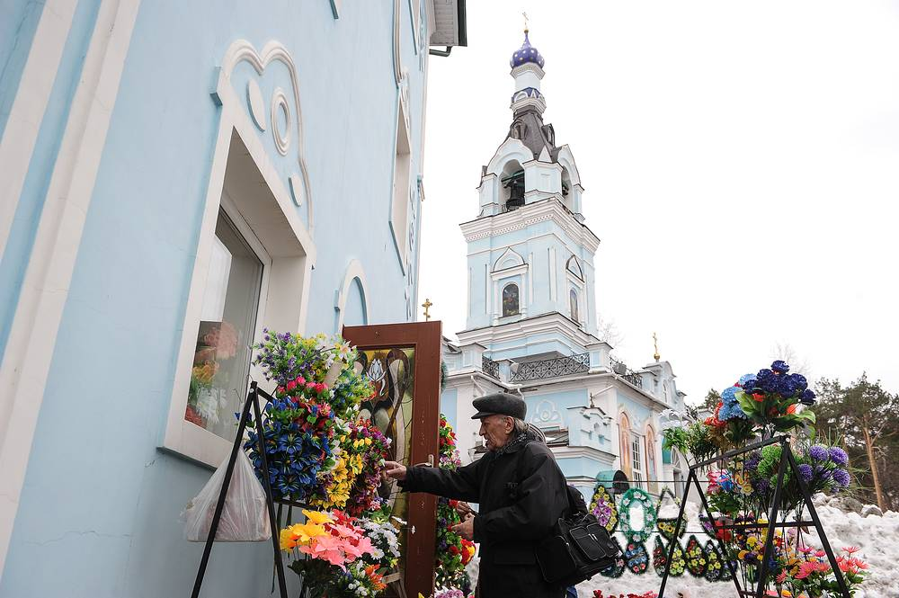 Приход во имя Всех Святых на Михайловском кладбище Екатеринбурга