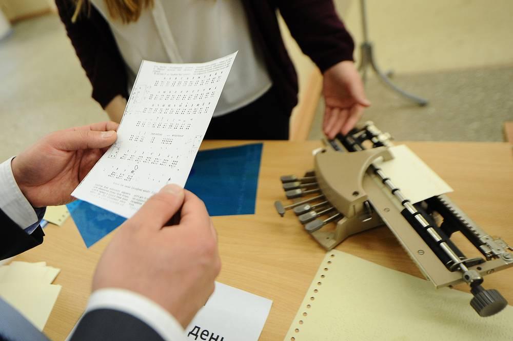 Механическая рельефная машина для письма по Брайлю