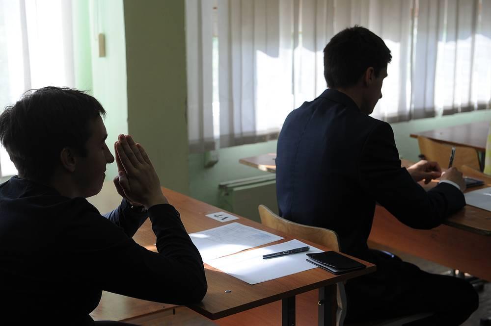 В одной из екатеринбургских школ перед началом ЕГЭ