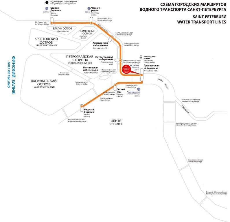 Карта маршрута аквабусов