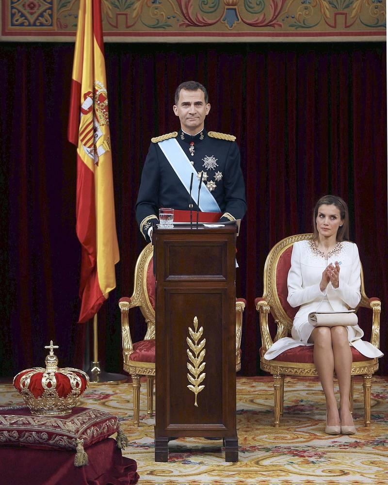 Фелипе VI произносит речь во время церемонии принесения присяги