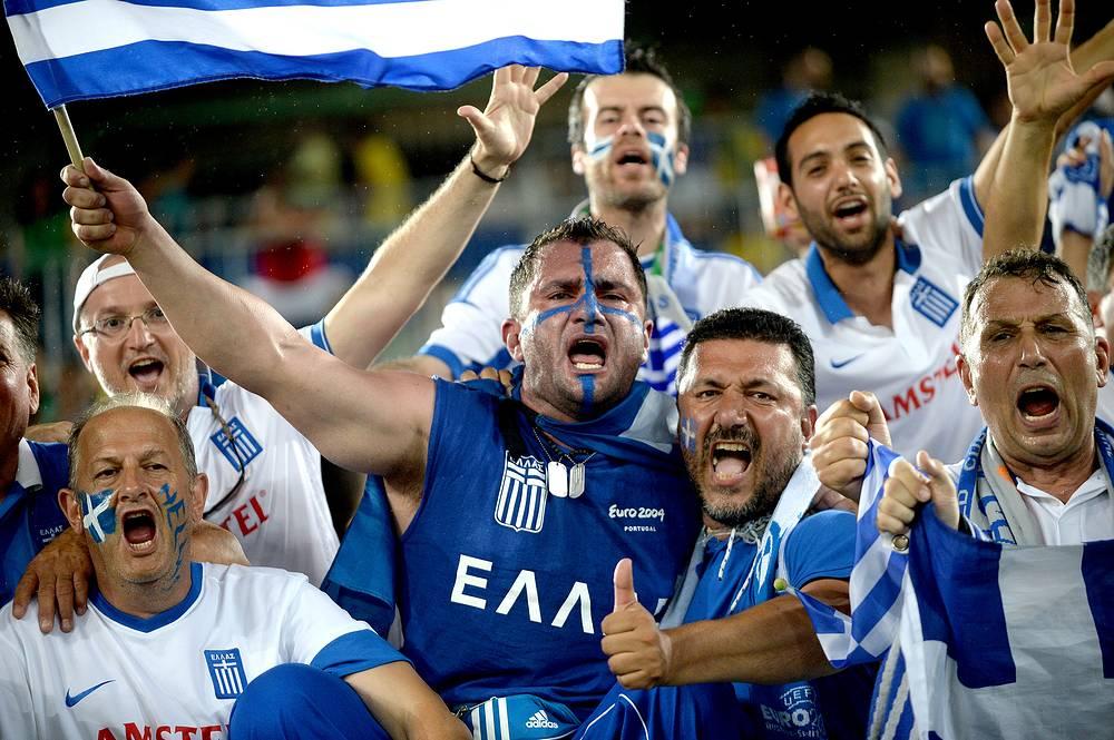 Греческие фанаты