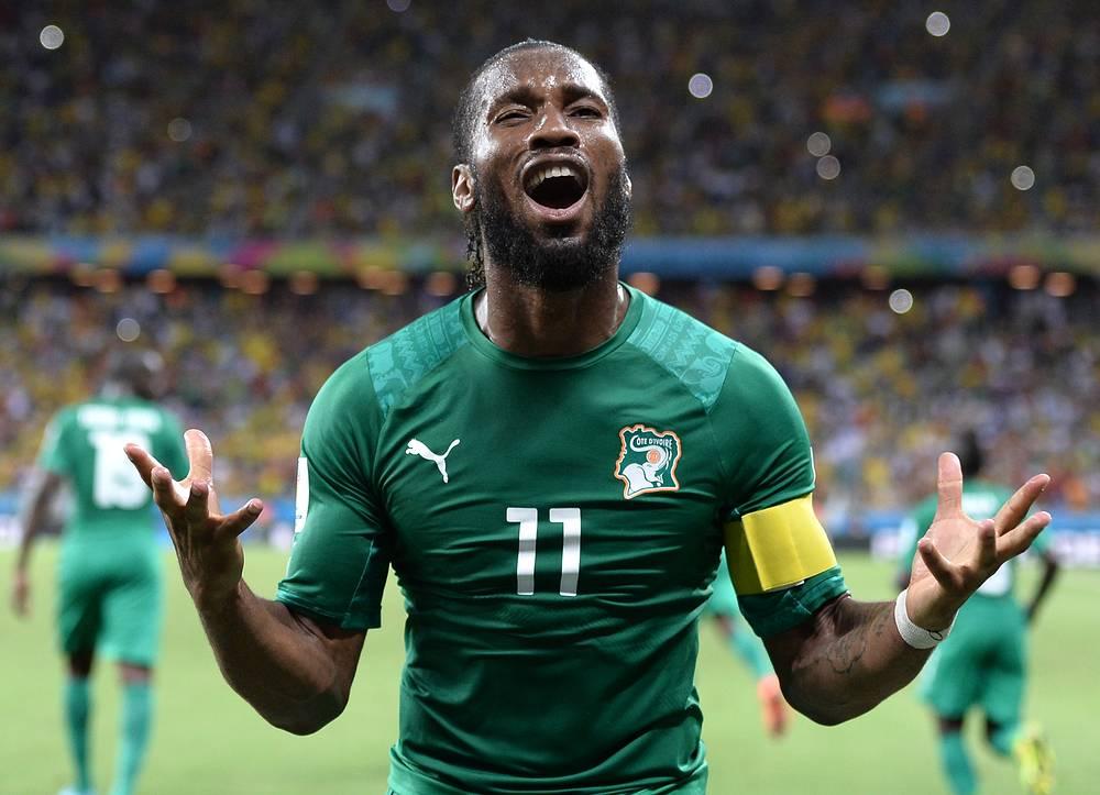 Радость капитана африканской команды Дидье Дрогба после гола Вильфрида Бони