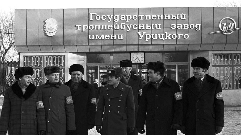 Добровольная народная дружина троллейбусного парка имени Урицкого в Энгельсе, Саратовская область, 1984 год