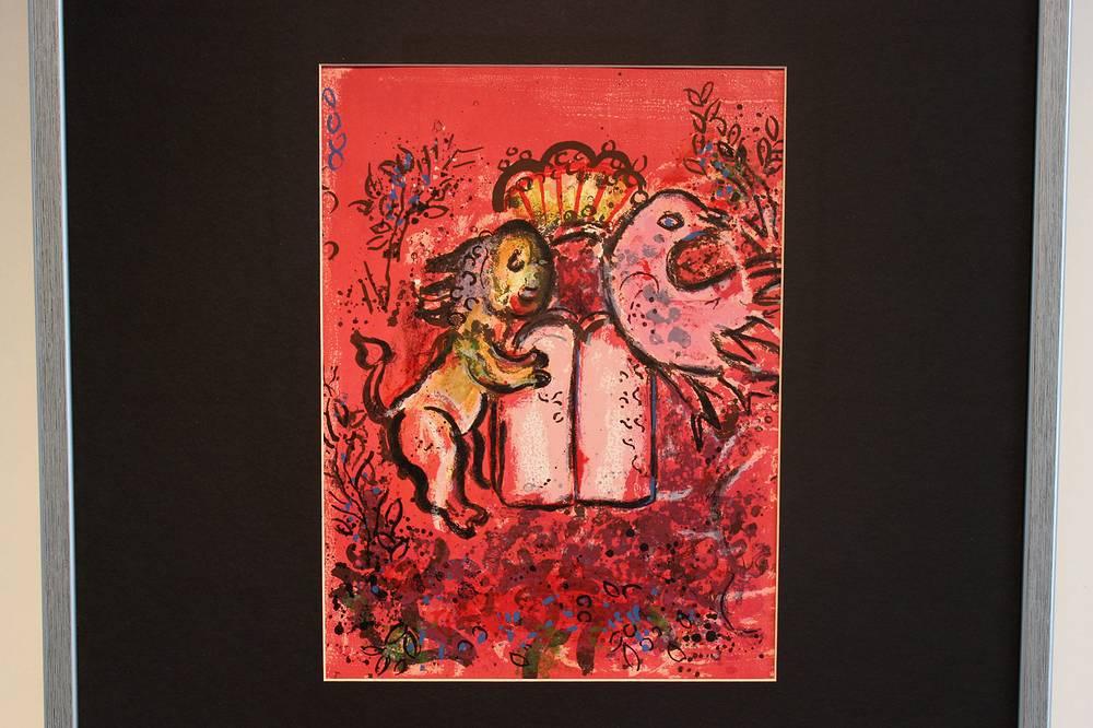 """Лист из серии """"Иллюстрации к Библии"""". Марк Шагал. Литография. 1962 год"""