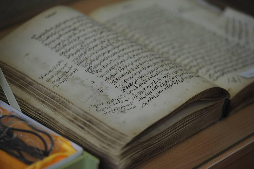 На выставке редких Коранов XVIII века