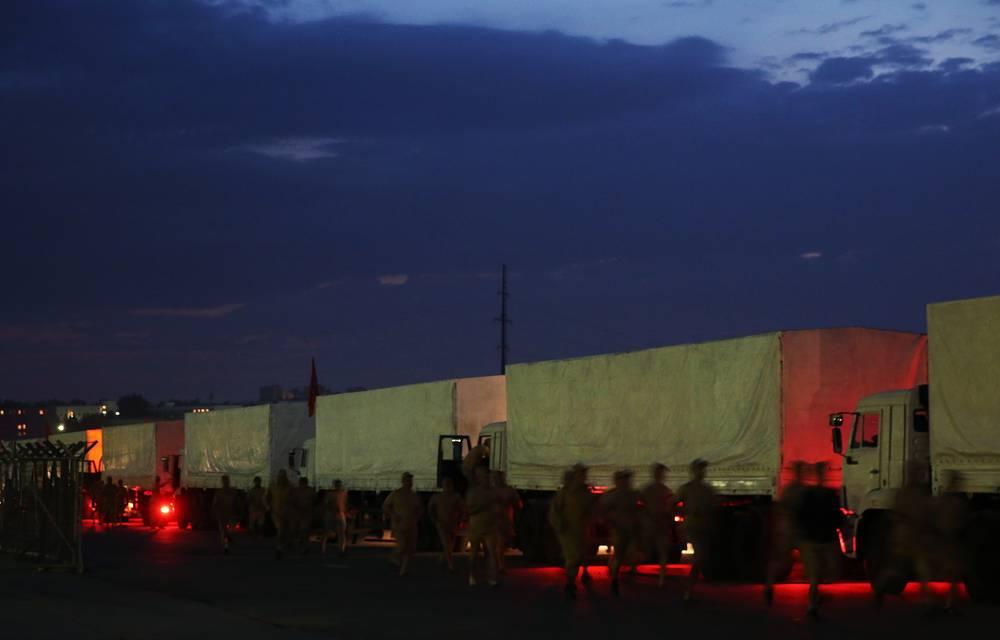 В ее состав входит более 260 грузовых автомобилей