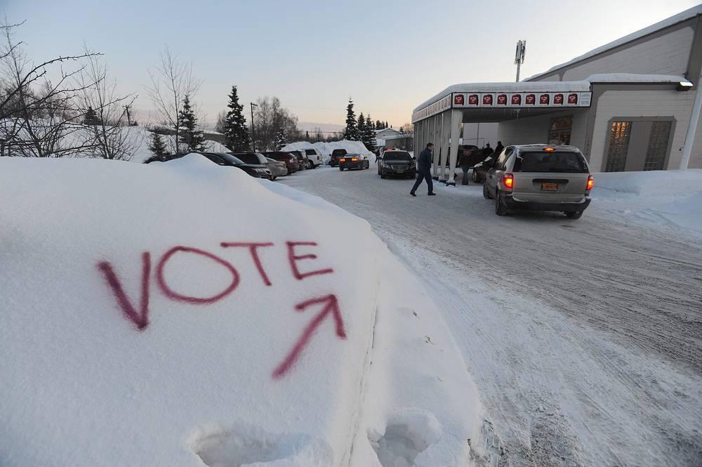 Первичные выборы кандидата на пост президента США от Республиканской партии, Аляска, 2012 год