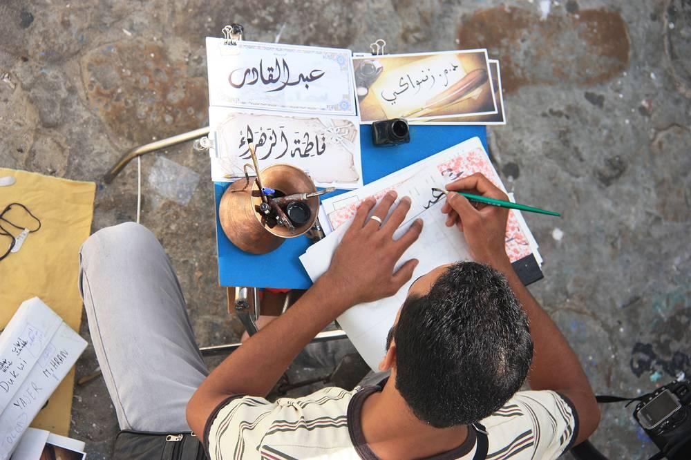 Искусство арабской каллиграфии высоко ценится в мусульманских странах
