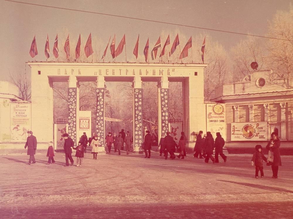 Центральный парк Новосибирска в этом году празднует своё 70-летие