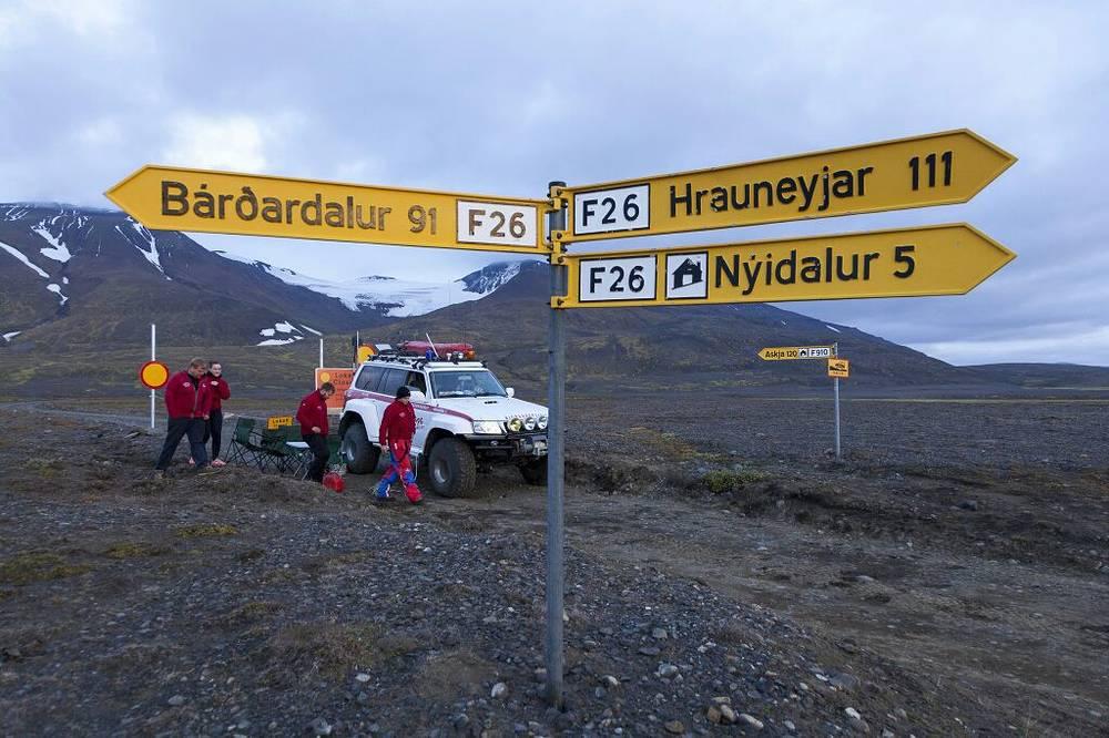 29 августа на северо-востоке Исландии началось извержение вулкана Баурдарбунга