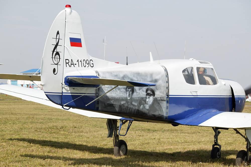 Як-18Т
